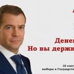 27 Мая 21 (534) 2016