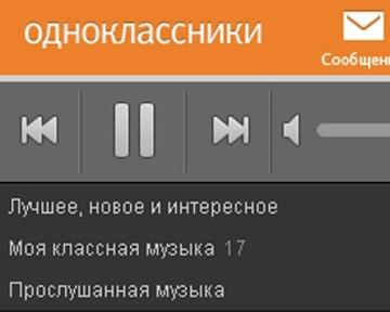 25 Октября  43(400) 2013