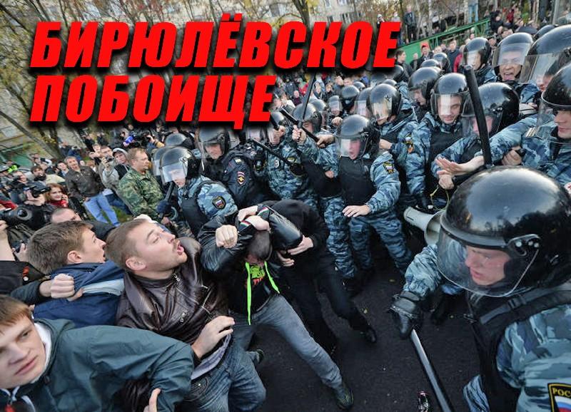 18 Октября  42(399) 2013