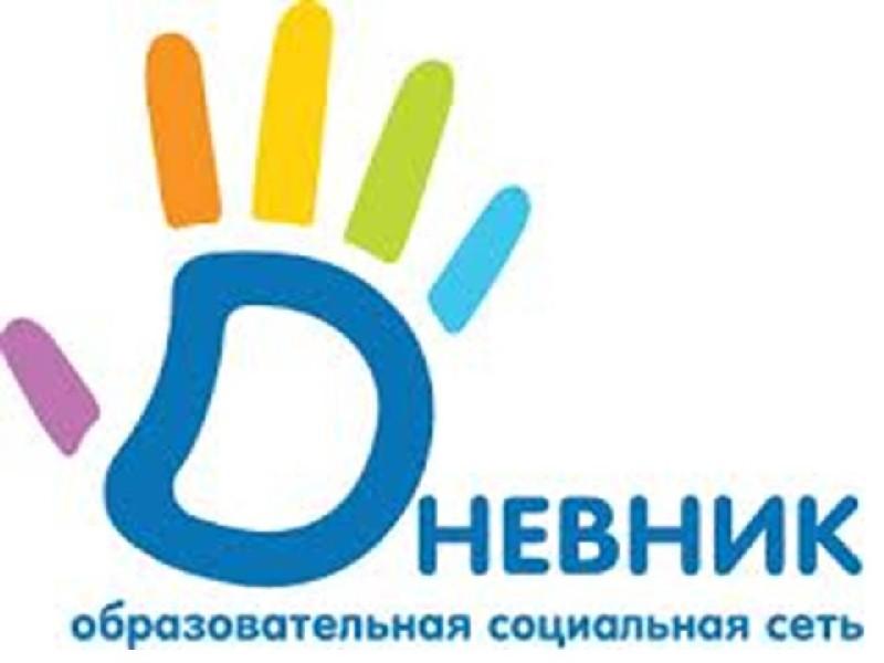 11 Октября  41(398) 2013