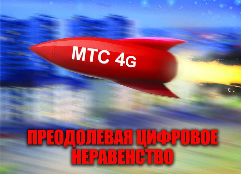 31 Мая  22(431) 2014