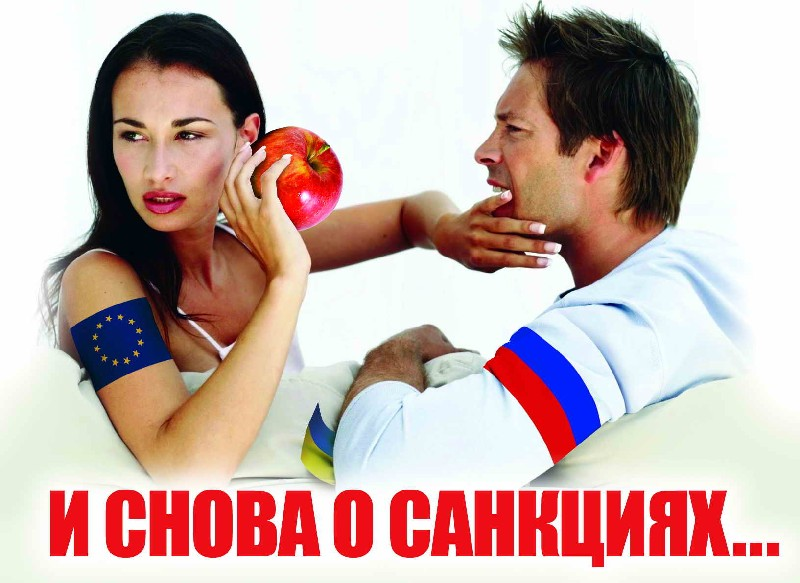 17 Октября  42(451) 2014