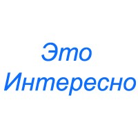 26 Октября  43(348) 2012