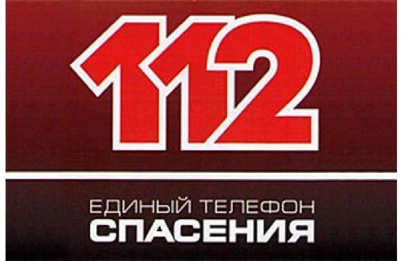 11 Сентября  37(497) 2015