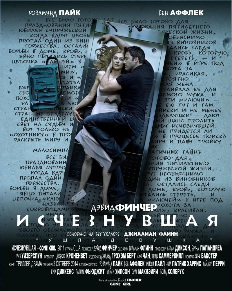 10 Октября  41(450) 2014
