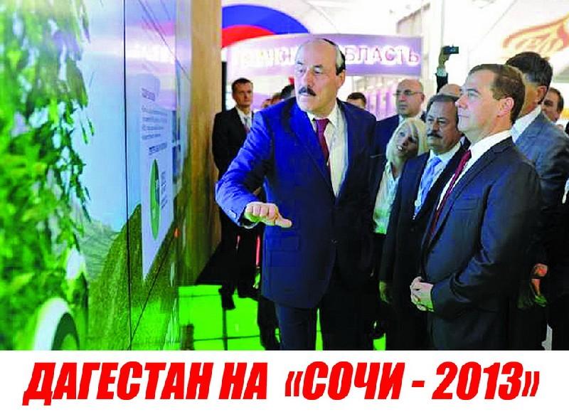 04 Октября  40(397) 2013