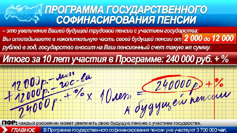 06 Сентября  36(393) 2013