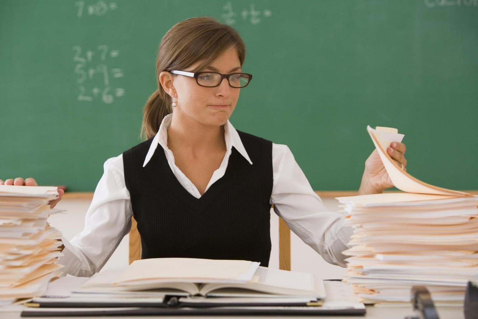 Зарплата учителя повышение с нового учебного года