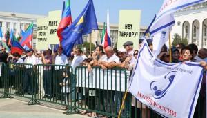 митинг антитеррор