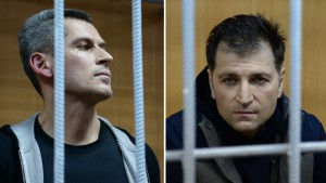 Фото_Братьям Магомедовым предъявили обвинение