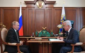 Васильев и Путин