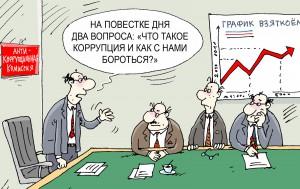 Карикатура к тексту_www.гродностеклозавод.рф