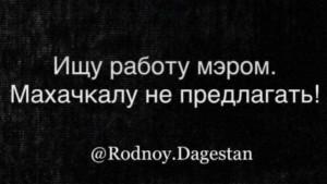 Фото_к тексту