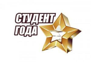 Student_GODA